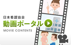 ��{�Ō싦���|�[�^�� MOVIE CONTENTS
